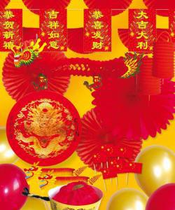 Accessoires et d corations pour le nouvel an chinois 2015 - Decoration nouvel an chinois ...